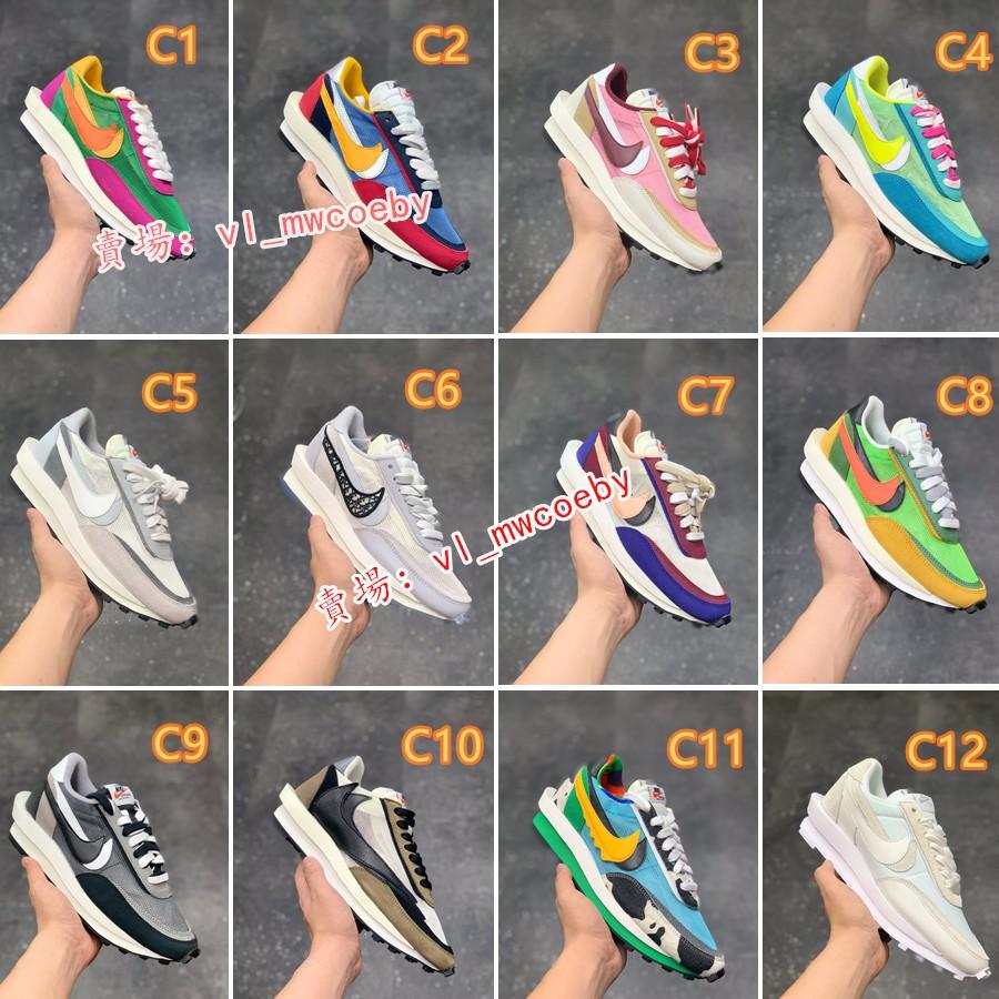 頂級版本 🔥新款Nike x Sacai x Dio*聯名 華夫迪奧雙勾休閒跑鞋 男女款 慢跑鞋 休閑鞋 運動鞋