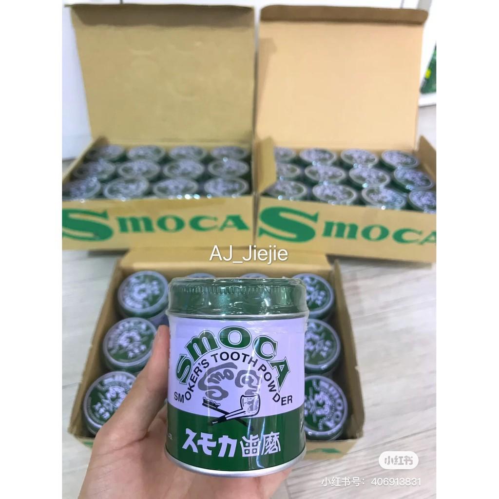 日本斯摩卡SMOCA牙膏粉   美白牙齒神器 洗牙粉 去煙漬茶漬155G綠色的帶點綠茶味-青檸