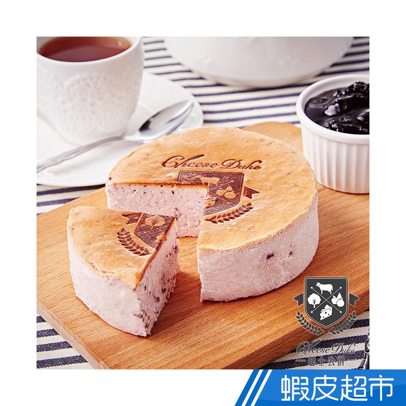 起士公爵 初夏桑椹蛋糕4吋(1入/2入)母親節 甜點 廠商直送