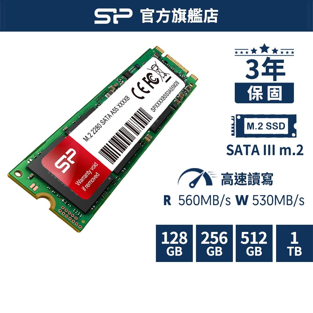 SP A55 M.2 2280 128G 256G 512G 1TB SSD 固態硬碟 高速 M.2 SATA 3 廣穎