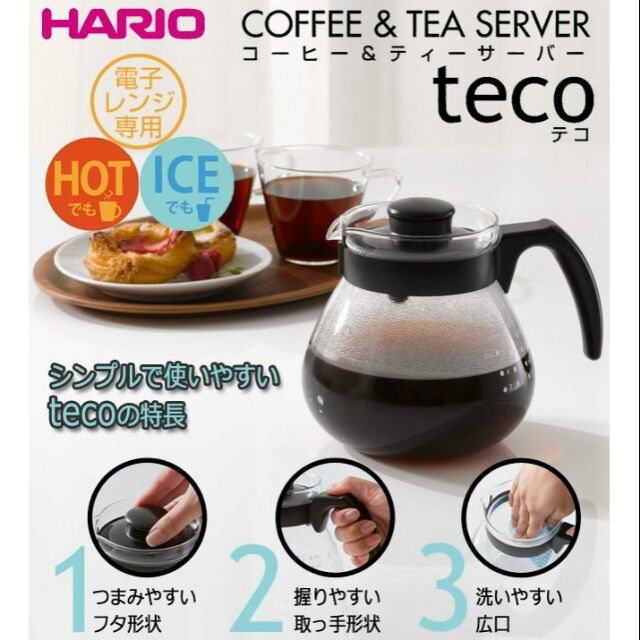 日本製 Hario TC-100B (1000ml)咖啡壺玻璃壺 泡茶壺 沖泡壺 耐熱玻璃可微波