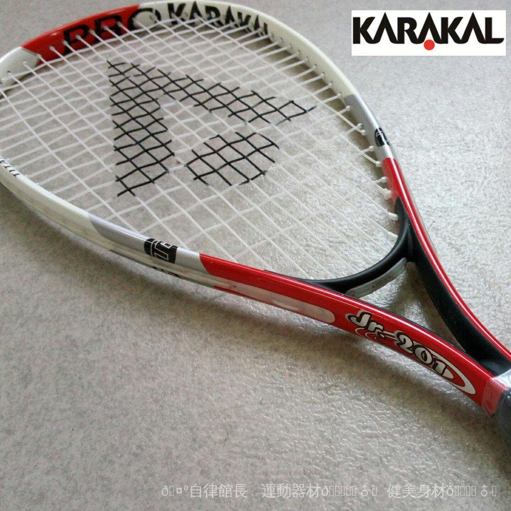oyTg 正品卡拉卡爾/KARAKAL壁球拍兒童超輕初學訓練專用壁球拍瑕疵款
