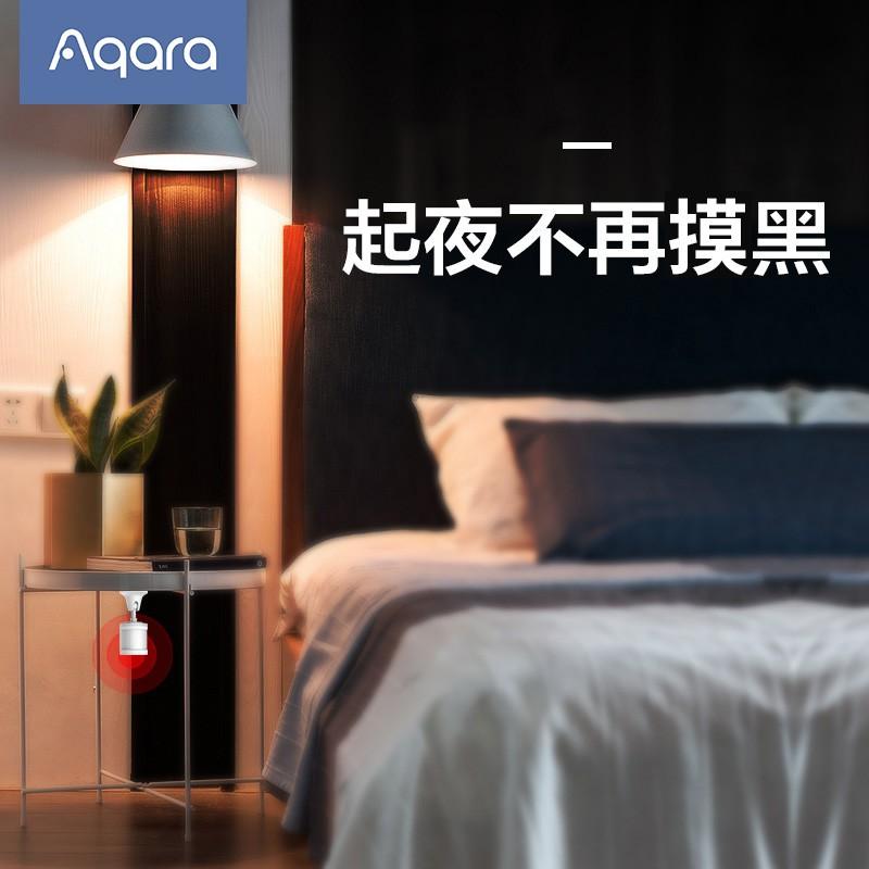 BQuq 傳感器 開關人體感應燈人體感應器光照光照度控紅外線Aqara無線