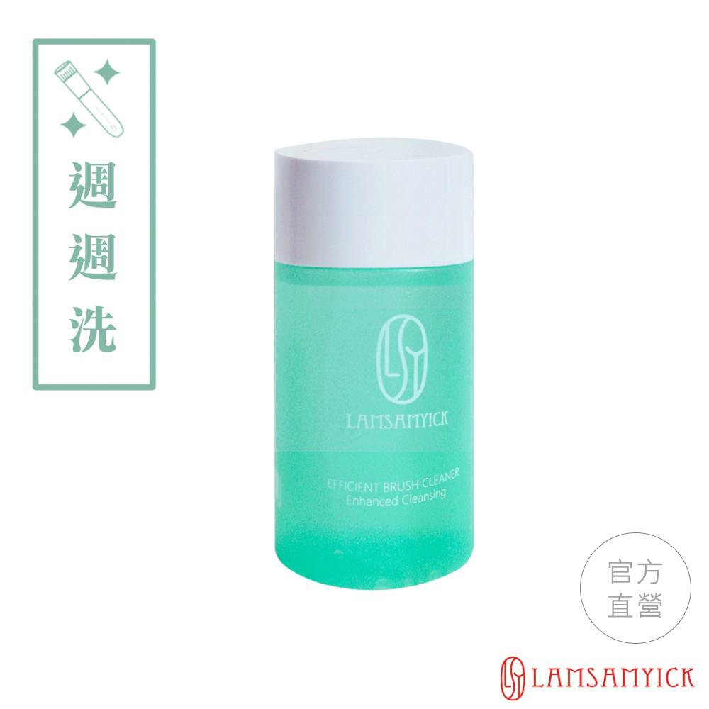 LSY 林三益 刷具水洗液(膏/液狀適用)(綠/30ml)
