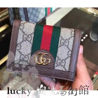 【lucky二手】GUCCI(古馳) Ophidia GG Card Case 短夾 523155 綠紅綠 復古款
