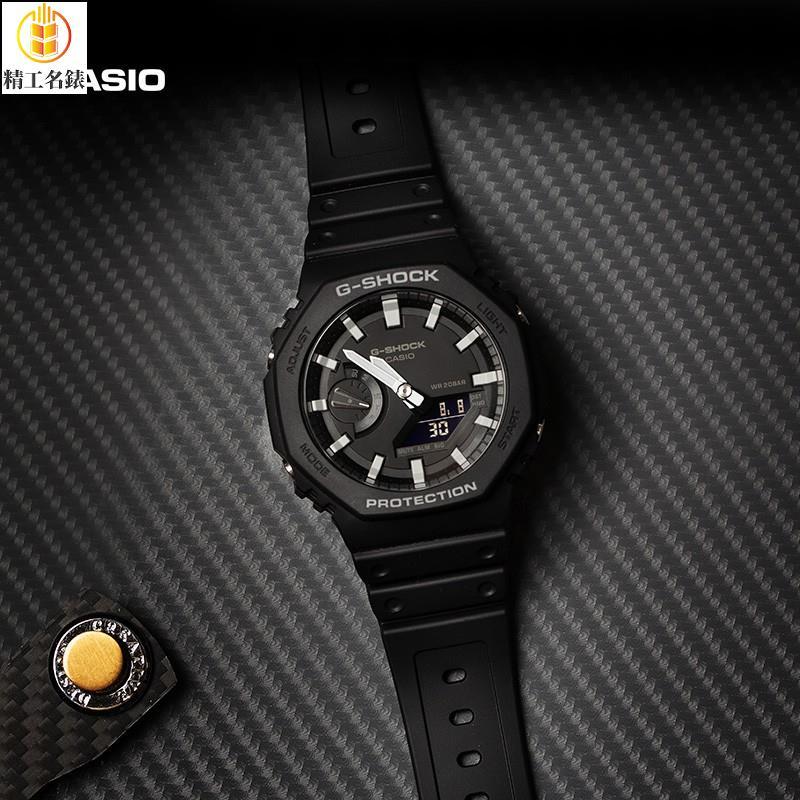 ✨台灣免運#卡西歐 G-Shock GA2100 GA-2100-4A GA-2100-1A 中性防水手錶男士運動手錶女