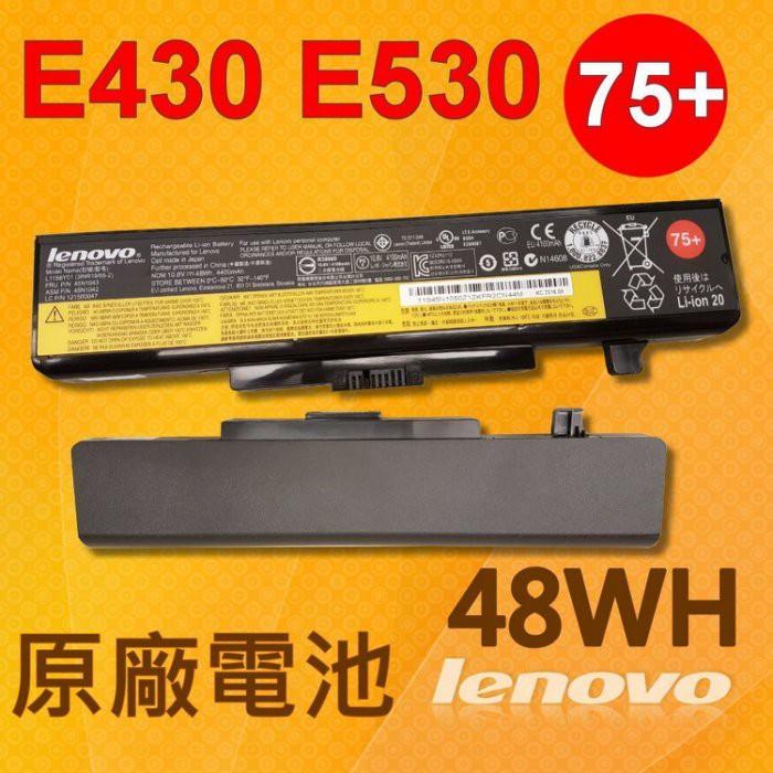 聯想 LENOVO E430 原廠電池 E535 E540 E43 E49 E530 E440 E445 E335