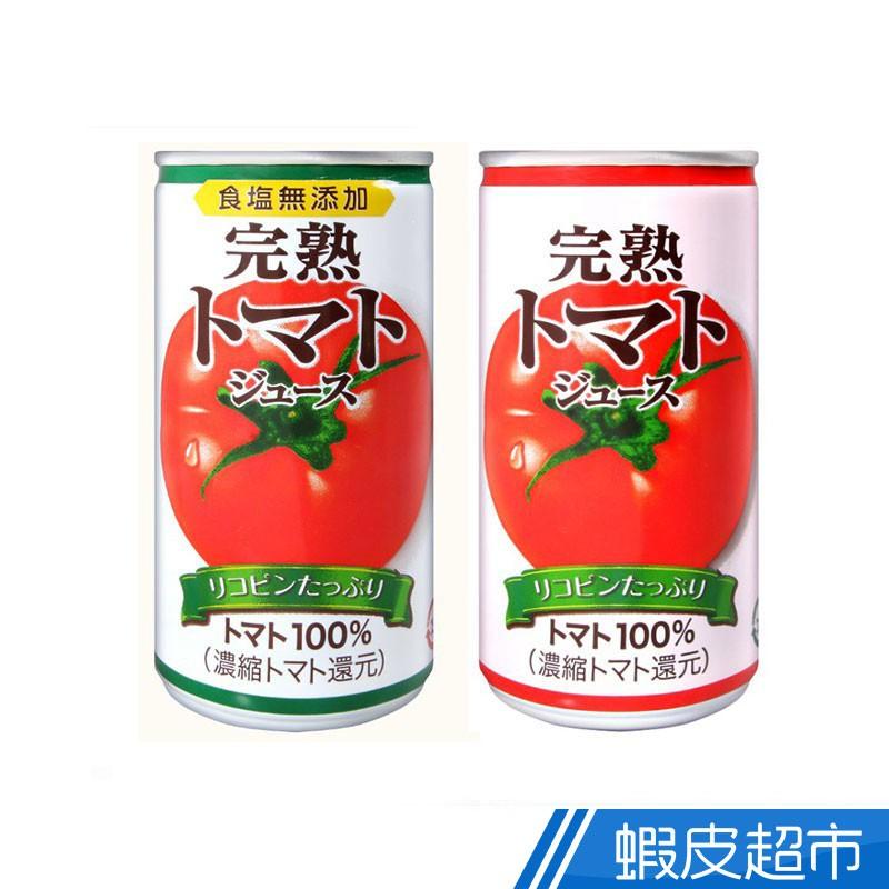 日本富永 神戶居留地 番茄汁-無鹽/有鹽 185ml 100%番茄汁 日本原裝進口  現貨 蝦皮直送