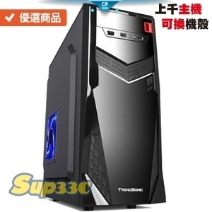 Intel i5 8400 6 ZOTAC GTX1060 6G GDD 9I1 電競主機 繪圖 筆電 模擬器 多開 P