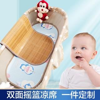 ♥婴儿车凉席♥新生兒電動搖籃涼席墊竹席嬰兒吊床冰絲席嬰兒床席新寄托搖籃涼席