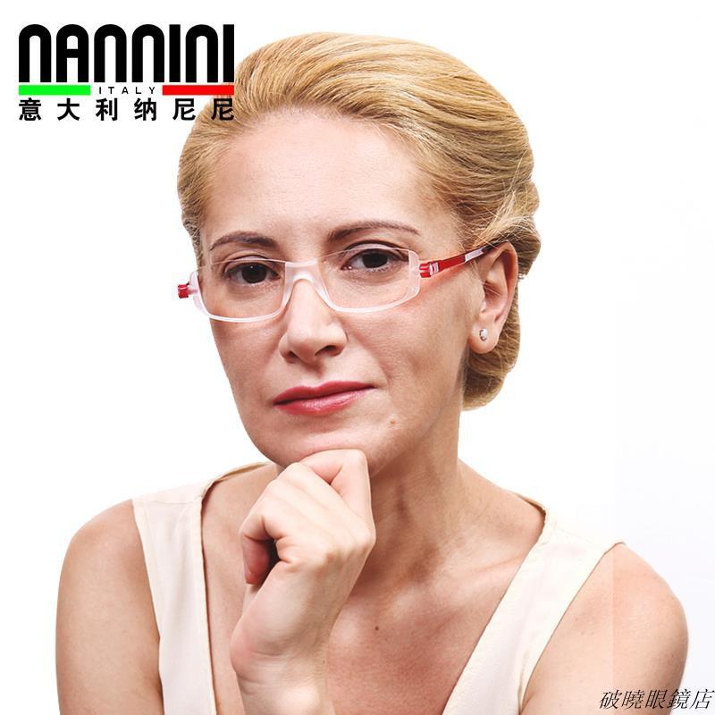 【破曉眼鏡店】納尼尼nannini進口老花眼鏡老光鏡男女超輕折疊便攜舒適防疲勞PO