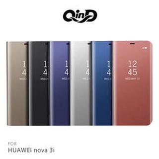 【西屯彩殼】QinD HUAWEI Nova 3/ Nova 3i 透視皮套 保護殼 手機殼 支架 鏡面 臺中市