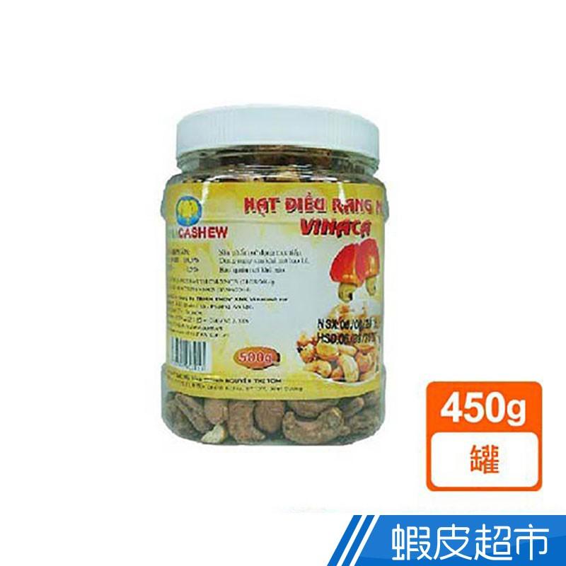 越南VINACASHEW越南帶皮腰果越南伴手禮越南必買 現貨 蝦皮直送 (部分即期)