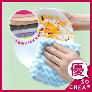 👉銅板價👈不沾油洗碗布 不沾油抹布 25X25CM 纖維抹布 超柔軟洗碗巾 隨機出貨 環保木纖維彈性 毛巾 洗碗布 新北市