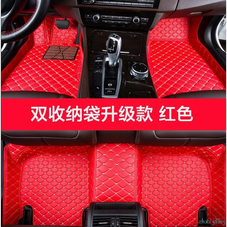 現貨 Lexus 凌志腳踏墊NX ES RX UX IS CT LS GS LX全大包圍汽車原廠腳墊 專車專用 腳踏墊