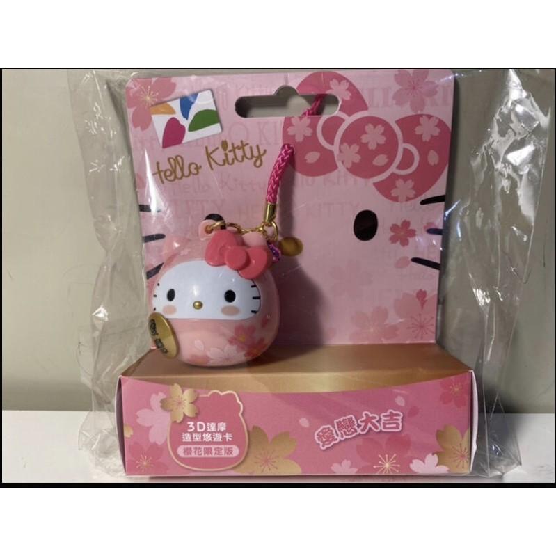 ‼️限時優惠‼️Hello kitty 達摩造型悠遊卡 櫻花限定版