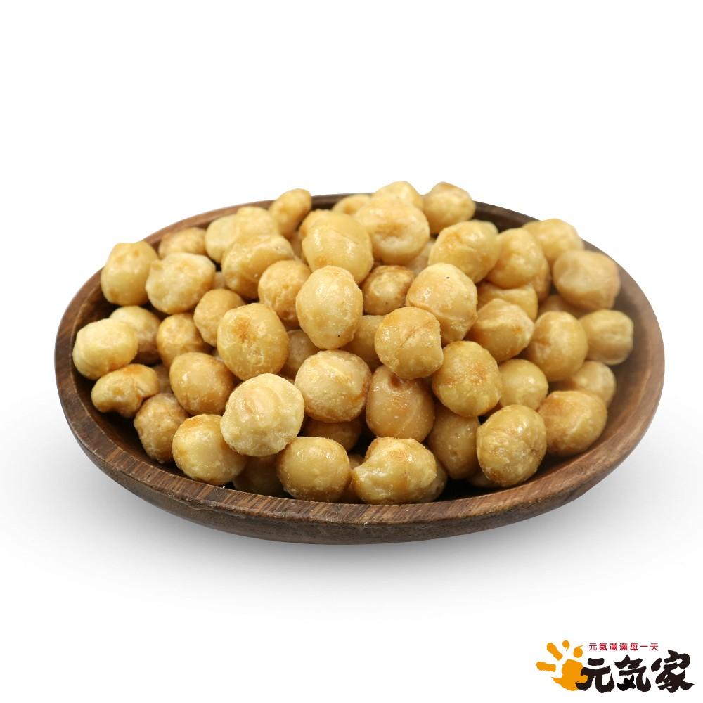 元氣家 烘焙蜜汁夏威夷豆(200g)