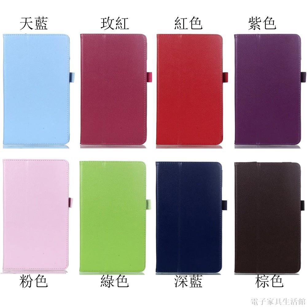 索尼Xperia tablet Z2 平板電腦保護套 Sony Z2平板 保護殼 皮套