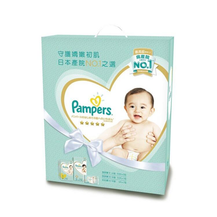 日本 幫寶適 一級棒玩具禮盒組(S60片x2+M52片x1+拉拉褲M4片x1)