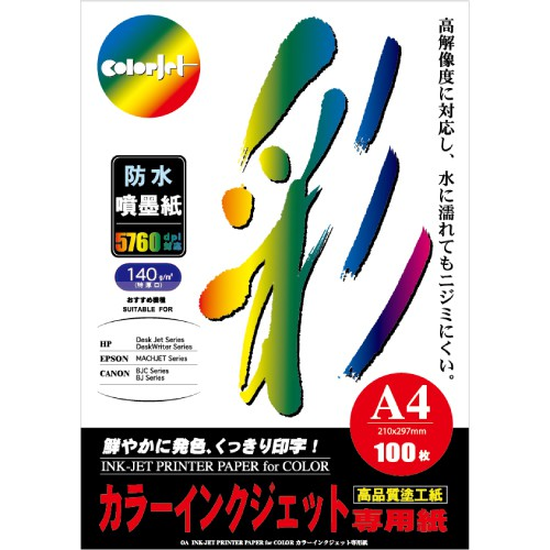 colorjet 日本防水噴墨紙140gsm/A4/100張/包
