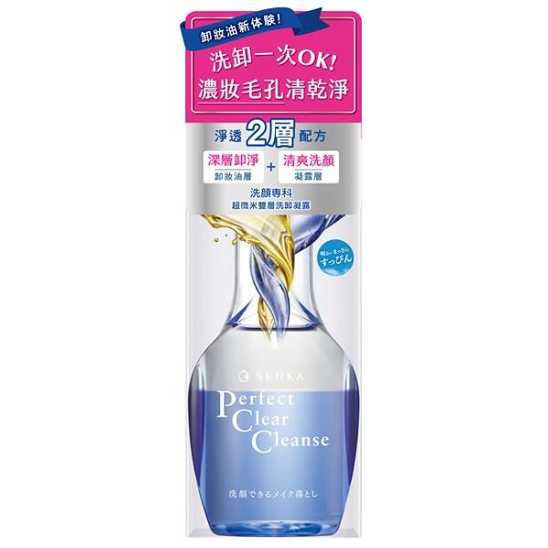 洗顏專科超微米雙層洗卸凝露 170ml【康是美】