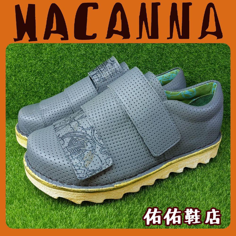 【特別優待品】Macanna 麥坎納 男鞋 萊茵河系列 全真雙面皮 黃牛皮+綿羊皮內裡 休閒鞋 非環保