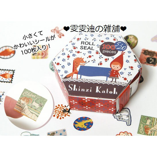 日本限定♡加藤真治 小紅帽 童話 Shinzi Katoh 貼紙 盒裝抽取 貼紙