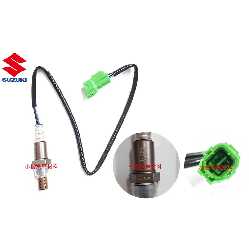 小俊汽車材料 SUZUKI SWIFT 1.5 2005年-2009年 DENSO 含氧感應器 含氧感知器