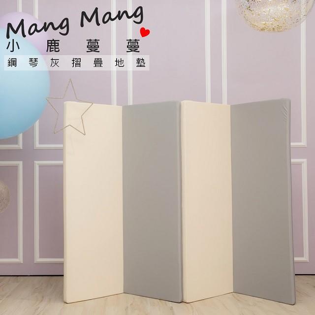 Mang Mang 小鹿蔓蔓-兒童4cm摺疊地墊/四折200L款(免運-三色可選)【小叮噹婦嬰用品】
