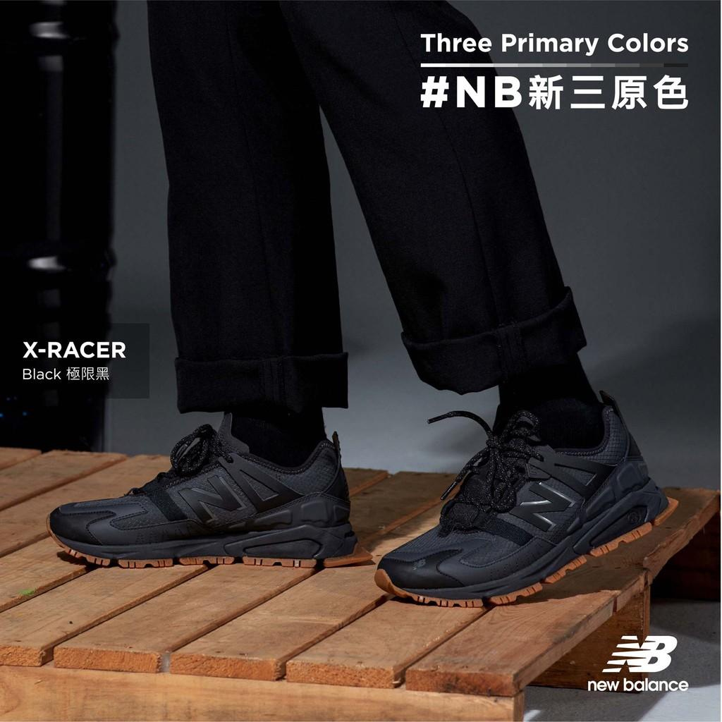 New Balance X-Racer 黑 膠底 男鞋 女鞋 NB 越野大底 穿搭推薦 【ACS】 MSXRCTED D