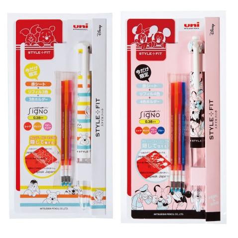 [日本帶回] 2021最新款 數量限定 uni 三菱 3色 / 4色筆管 + 筆芯組 Style Fit 0.38mm