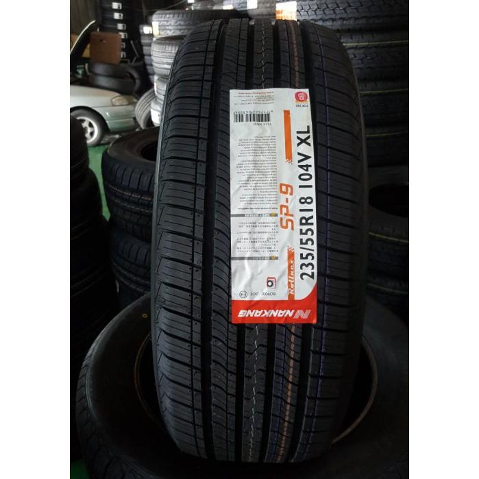 **瘋輪胎** 南港輪胎 SP9 235/50-18 完工價比3680低 超高C/P值換四條再送3D四輪定位歡迎詢價