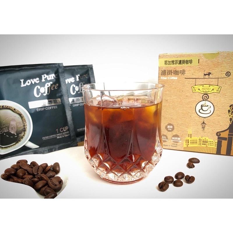   六坪屋   濾掛咖啡 (耶加雪菲)台灣自家烘焙 特調濾掛咖啡 耳掛咖啡 耳掛式咖啡 濾掛式咖啡 10包/盒