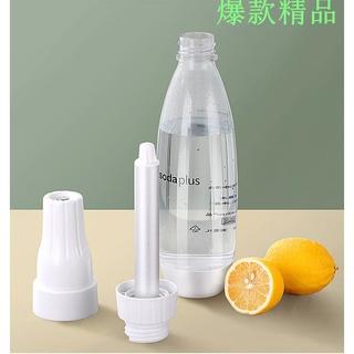 【贈送10支鋼瓶】sodaplus CO2 氣泡水機 蘇打水機 汽水機 舒打健康氣泡機 屏東縣