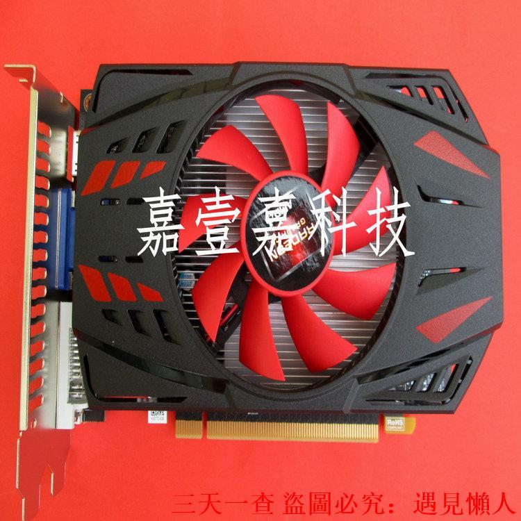 AMD ATI HD6770 真實 4G 臺式電腦獨立游戲顯卡HDMI 秒殺HD7670