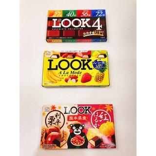 日本糖果 日系零食 日本巧克力 不二家LOOK四種巧克力 不二家LOOK四種水果杏仁巧克力 不二家LOOK番薯栗子巧克力 臺北市