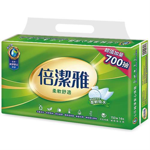倍潔雅 抽取式衛生紙(150抽14包)[大買家]