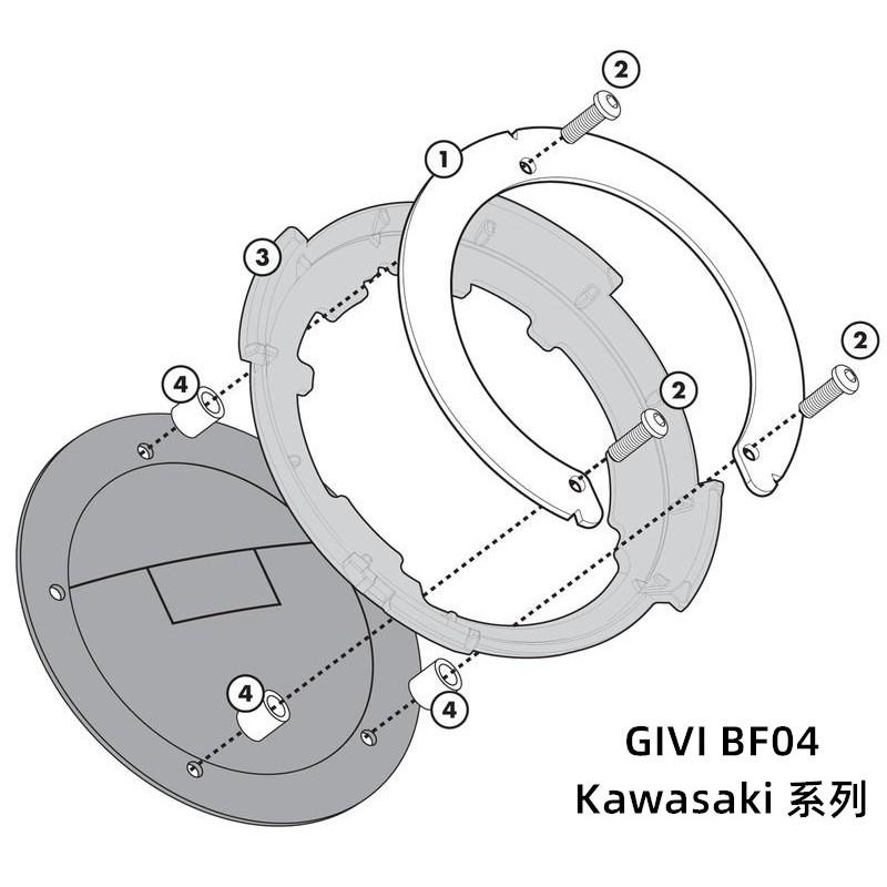 Y.S GIVI BF04 Kawasaki 系列 快拆式油箱包底盤轉接座/固定座/油箱包/防水包/龍骨包