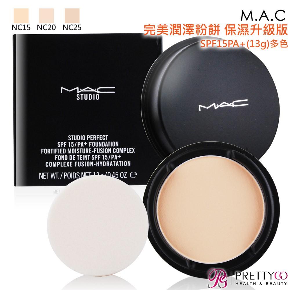 MAC 美肌智慧粉底液SPF15 35ml