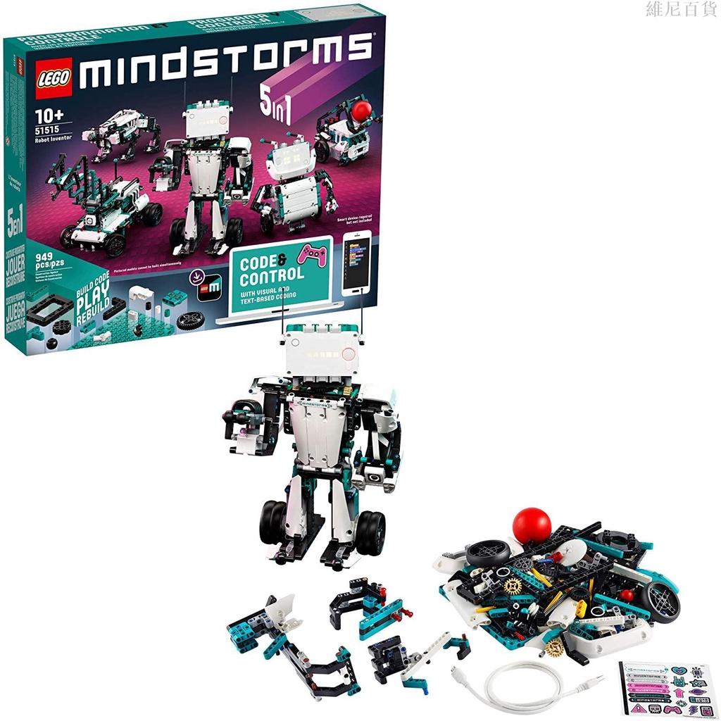維尼百貨 LEGO樂高51515科技RobotInventorSTEMModelRobot頭腦風暴