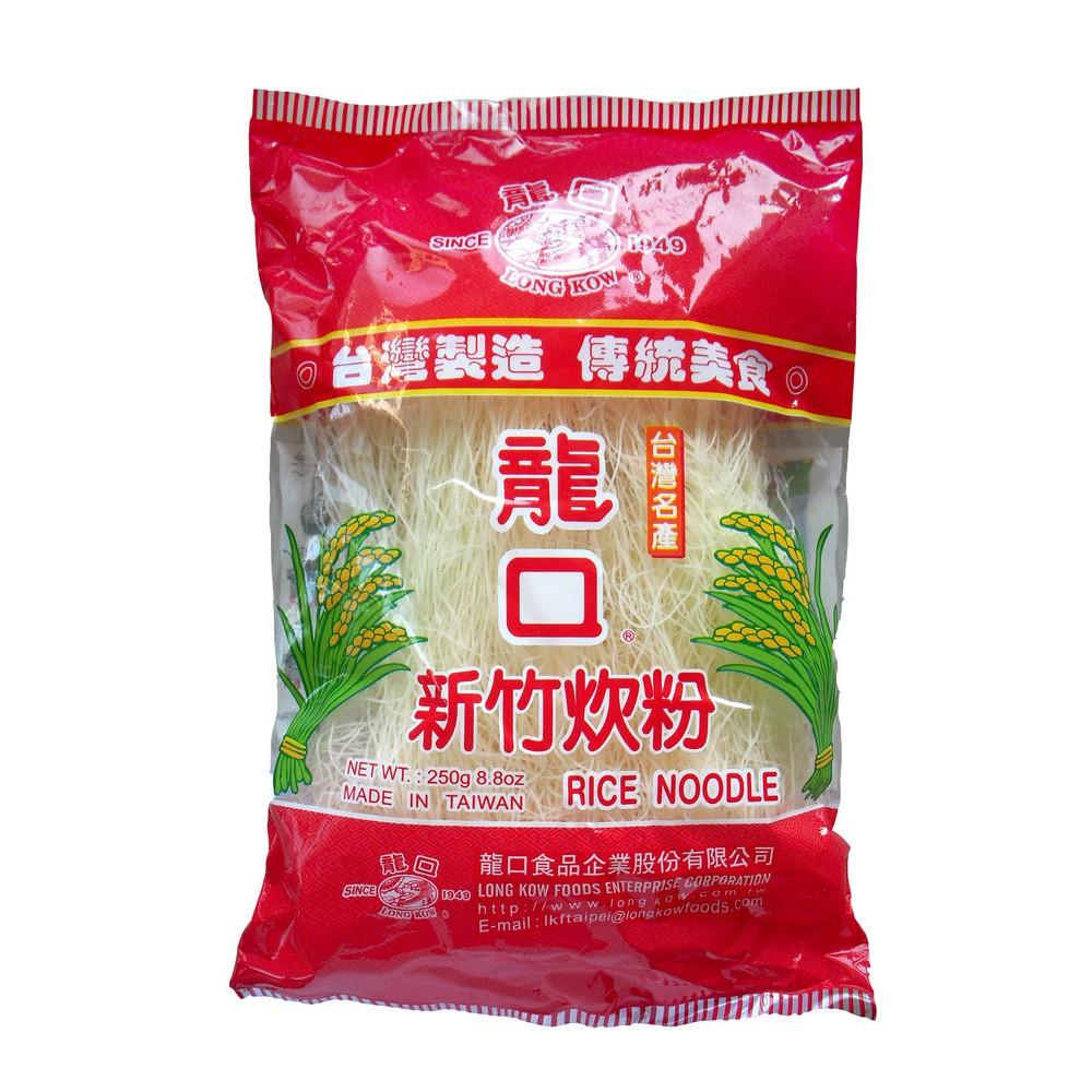 龍口新竹炊粉250g