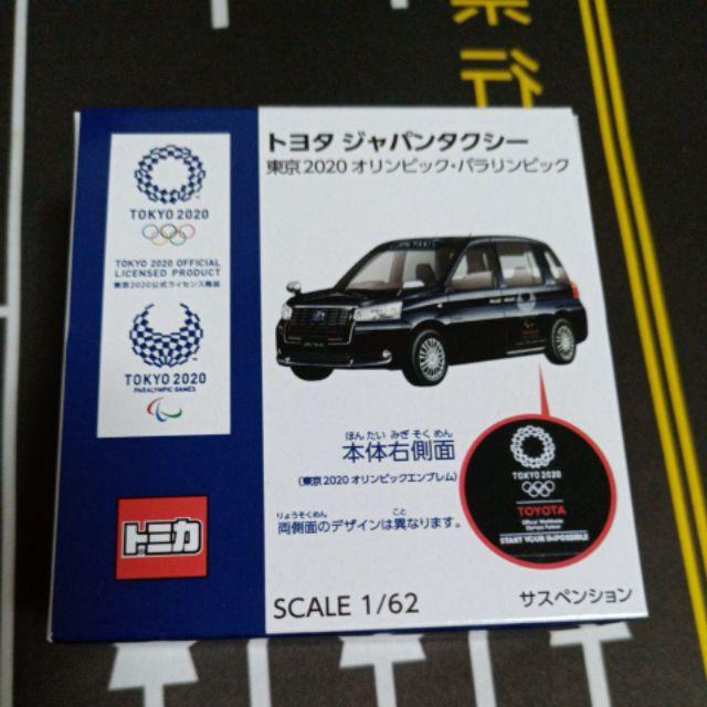 Tomica tomy 東京2020 奧運紀念車 合金車 模型車