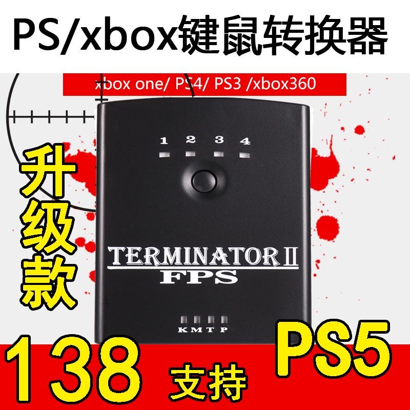 PS5鍵鼠轉換器PS4鍵盤PS4pro鼠標轉換器xboxone支持PS5配件徐小白 9UA6