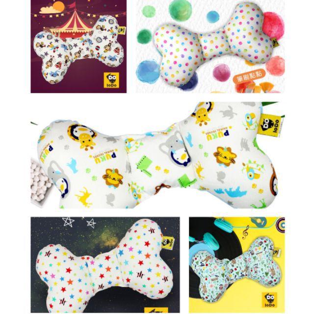 BREEZE透氣樂豆枕/初生嬰兒適用/台灣製作