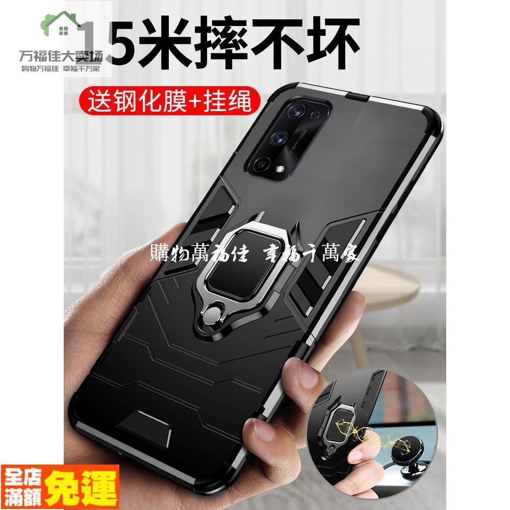 現貨下殺鋼鐵人指環realme X7手機殼realme X7Pro保護殼 全包防摔 硬殼 Realme X7 Pro鎧甲