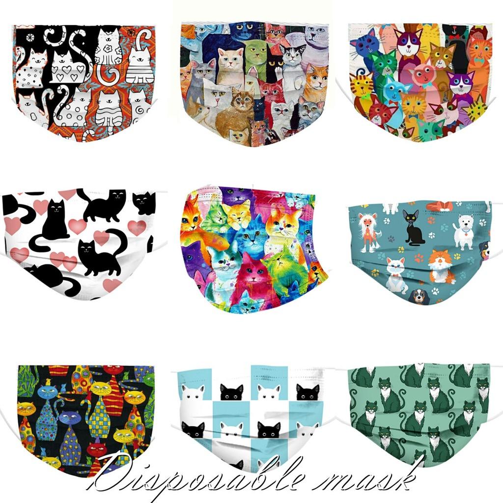 彩色 多色 圖案 造型 印花 口罩 三層口罩 一次性 拋棄式 成人 迷彩 貓咪 狗 貓 寵物 動物 立體口罩 KF94