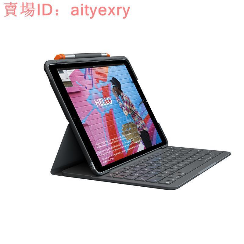 現貨羅技 Slim Folio iPad鍵盤保護套第七代多角度支架三種輸入模式 娜娜小商店