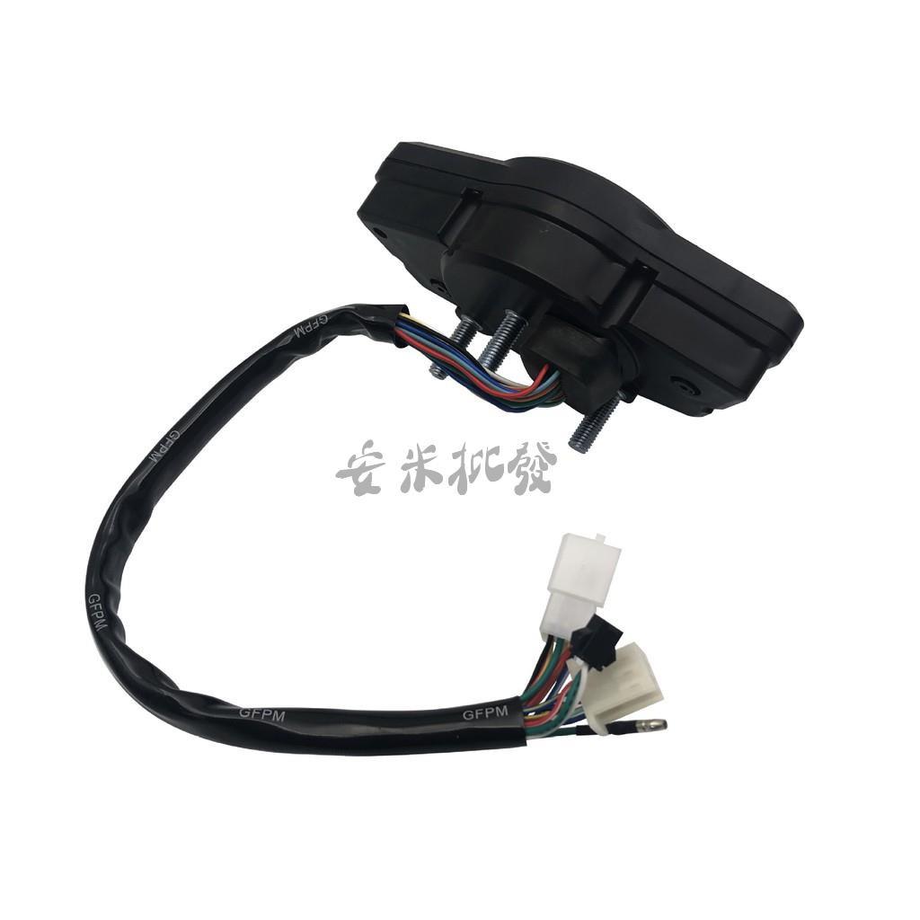 【摩配】機車液晶儀表機車LCD儀表里程表改裝轉速表電子表speedometer