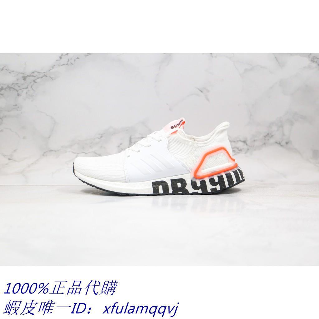 ㊣正品代購㊣ Adidas 貝克漢姆聯名 UltraBOOST 19 DB99 運動跑步鞋 男女款 FW1970