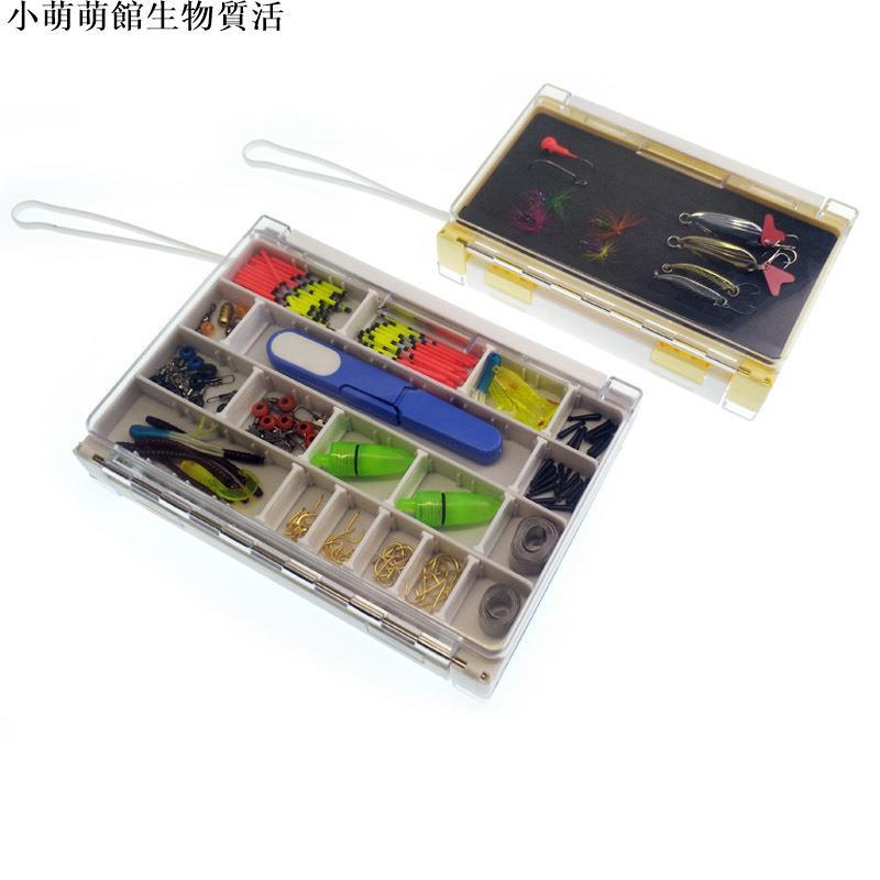 跨境多功能路亞配件盒雙面炎月盒插片路亞餌盒亮片帶海綿收納盒小萌萌生活物質館
